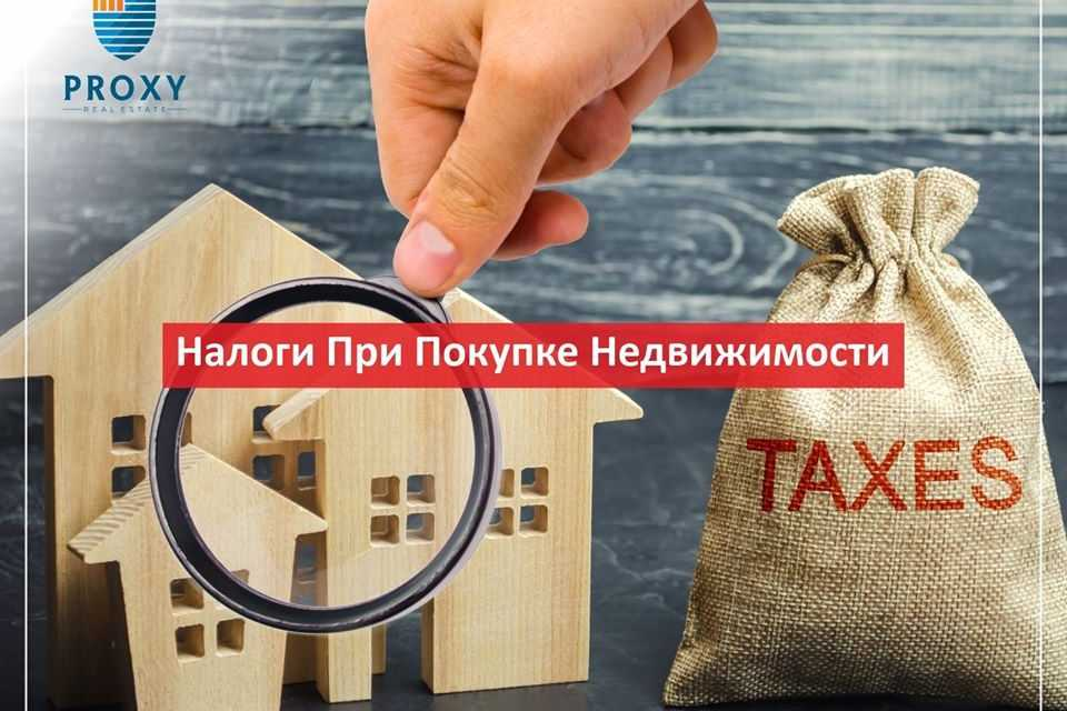 No time to explain! We introduce a tax on tax!